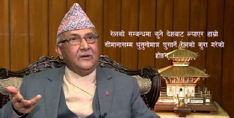 Kp oli interview final