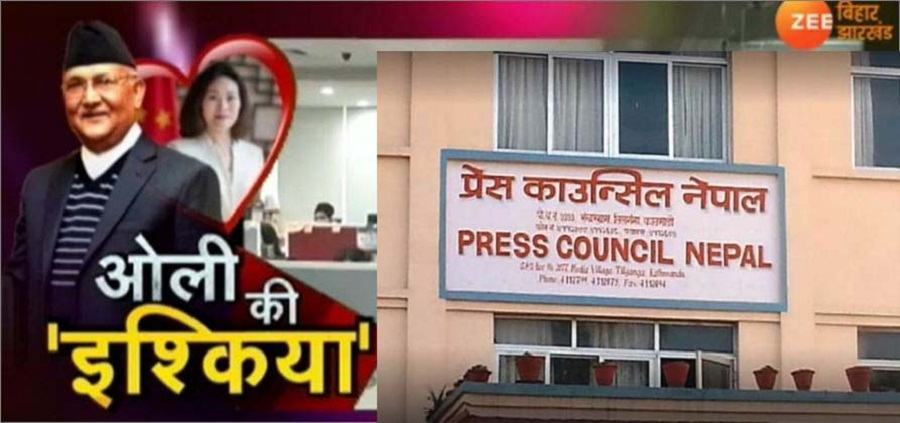 Kp sharma oli  press council on indian media