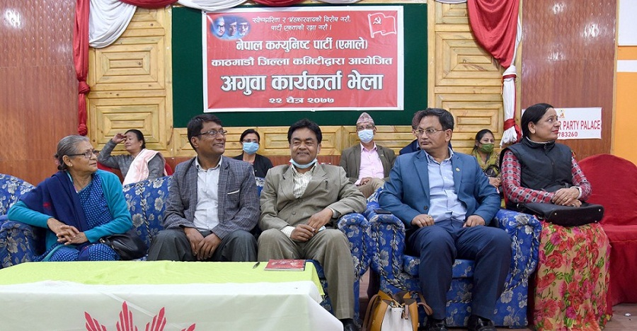 Uml new teem ghosana