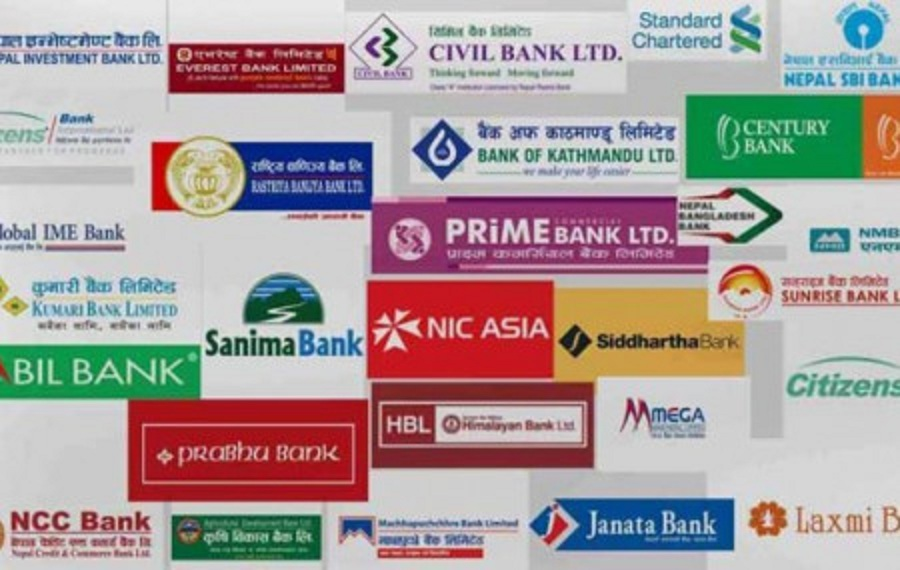 Nepal banks interest rates