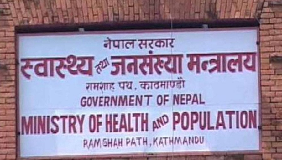 Health population misnistar