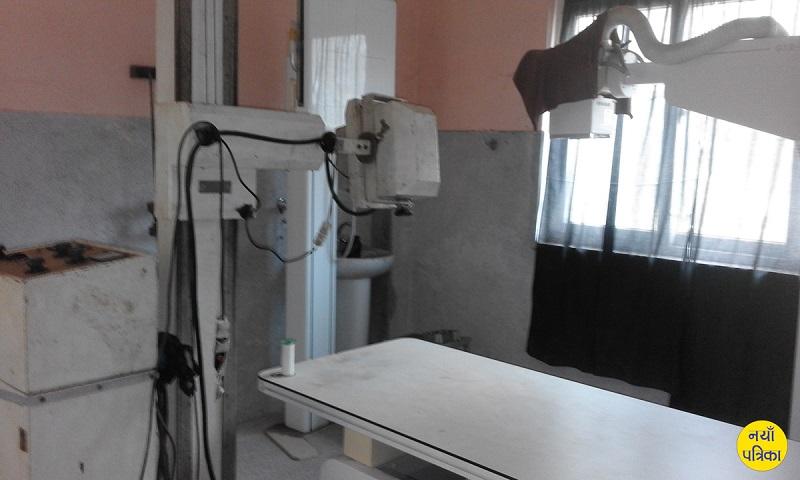 अस्पतालमा डिजिटल एक्सरे मेसिन