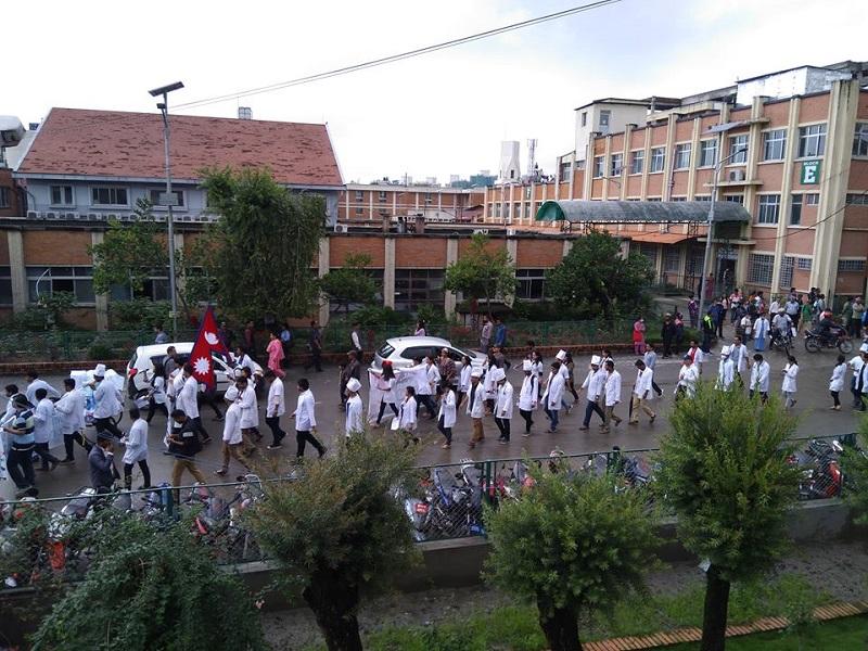 केसीको समर्थनमा त्रिवि शिक्षण अस्पतालमा प्रदर्शन