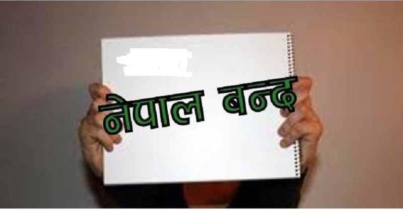 Nepal banda 1