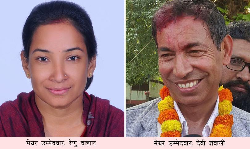 भरतपुरको पछिल्लो अपडेटः देवी ज्ञवाली २ भोटले मात्रै अगाडि