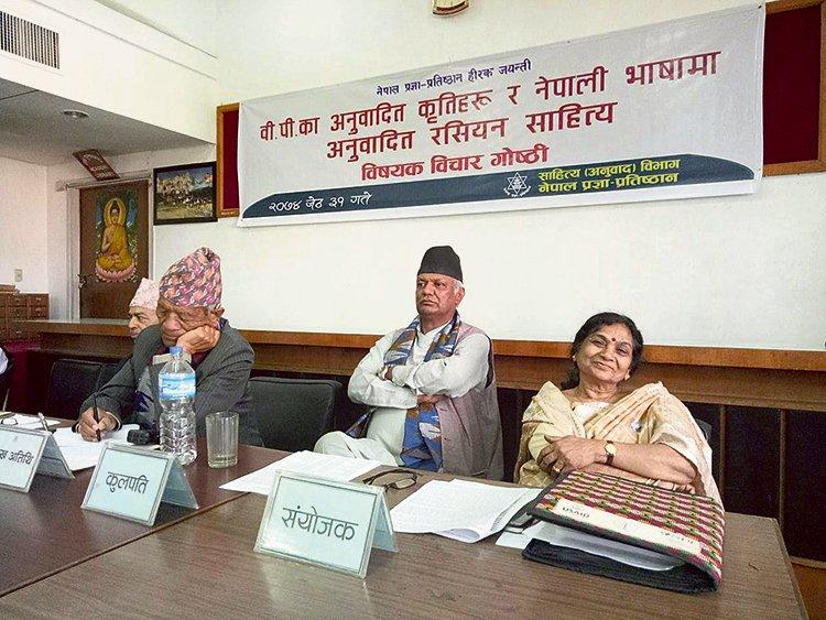 नेपाली साहित्य गोपीकृष्ण ढुंगाना अनुवादमा