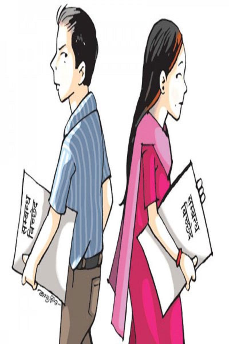 सम्बन्ध विच्छेदको घटना बढ्दो आव ०७३/७४ मा ३ सय ३३ मुद्धा दर्ता