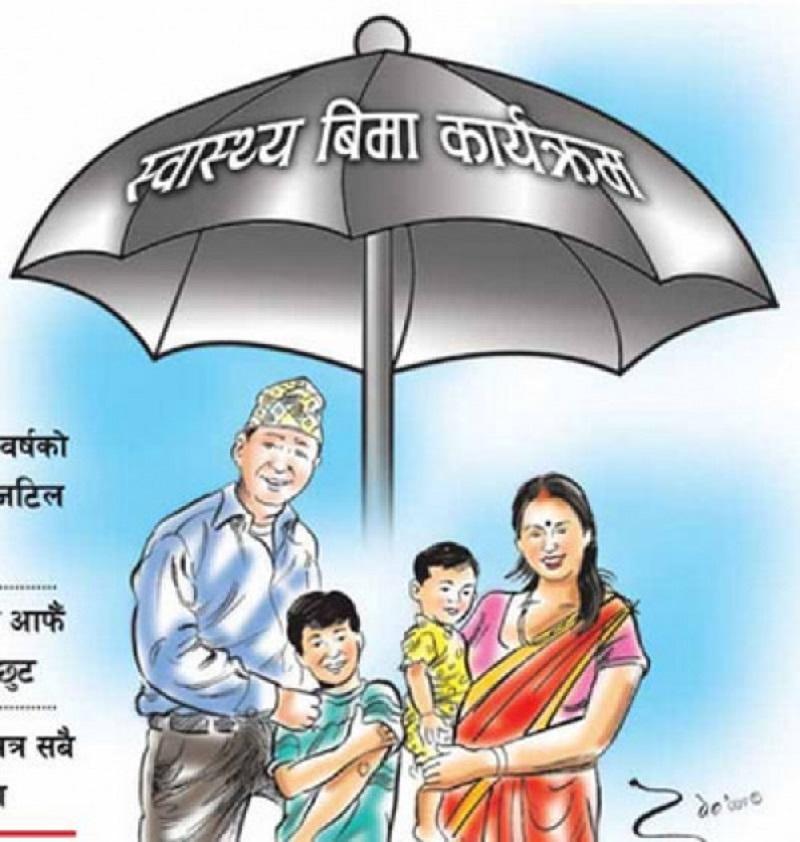 भक्तपुर, जाजरकोट, मकवानपुर र गोरखामा स्वास्थ्य बिमा कार्यक्रम सुरु