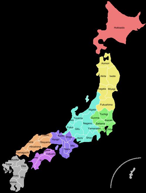 जापानमा बाढी पहिरोमा परी पाँच बेपत्ता, ५३० जना विस्थापित
