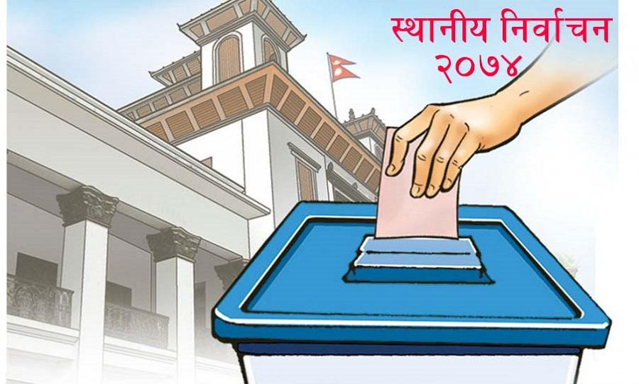२ सय ३७ स्थानीय तहको मतगणना कार्य सम्पन्न