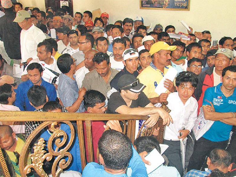 ५० लाख नेपालीका हातमा एमआरपी