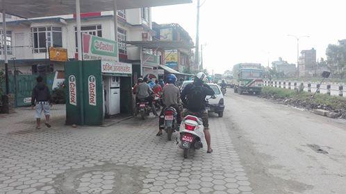 रुपन्देहीमा पेट्रोल अभाव