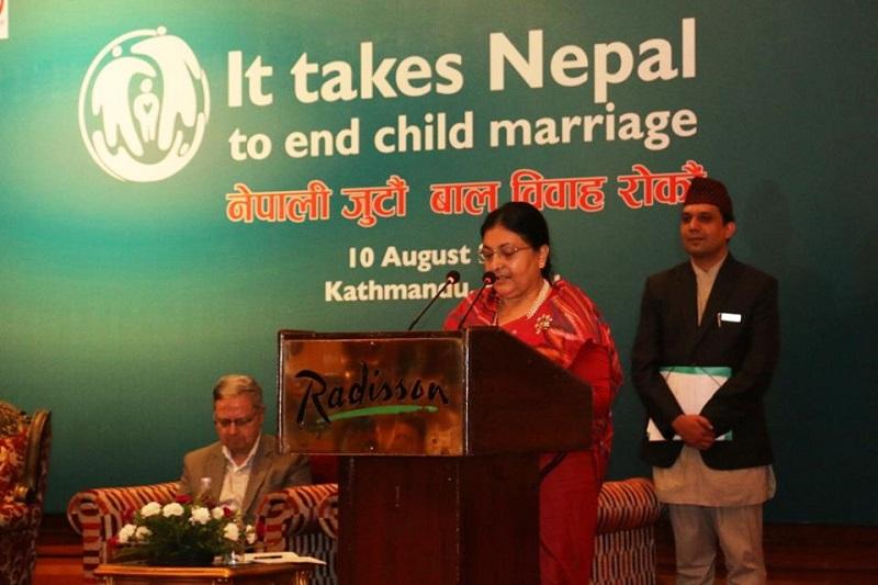"""""""नेपाली जुटौँ बाल विवाह रोकौँ"""" अभियानको राष्ट्रपति भण्डारीद्धारा उद्घाटन"""