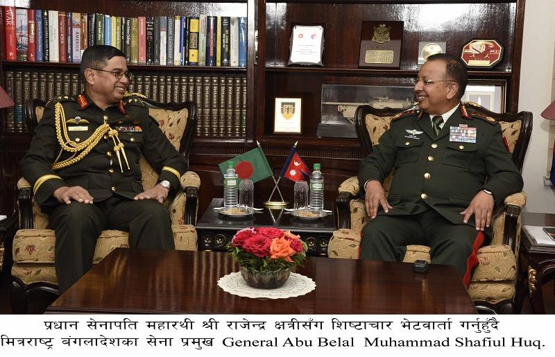 नेपाल र बंगलादेशका सेना प्रमुखबीच भेटवार्ता