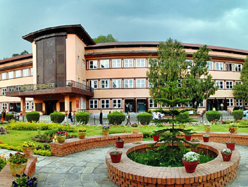 Supreme court of nepal