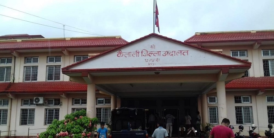 District court of kailali